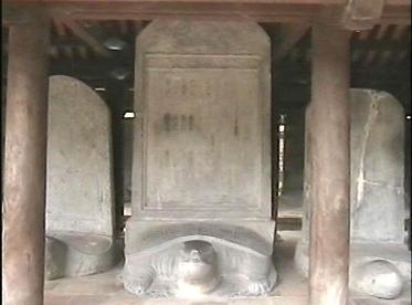 Vietnam Literaturtempel Schildkröte Stele