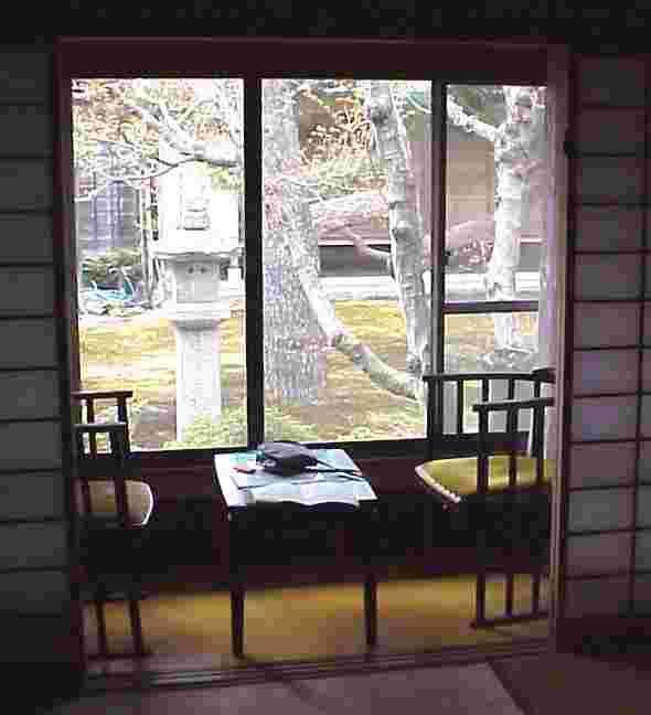 Myokenji Tempel Kyoto Japan