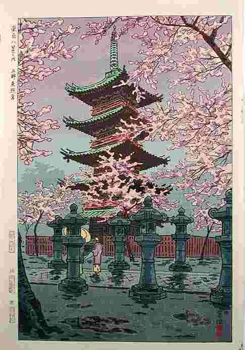 Toshogu Schrein in Ueno Tokyo