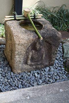Kyoto Wasserbecken