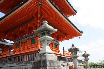 Kyoto Kiyomizu-dera Tempel Shinzentouro Steinlaternen