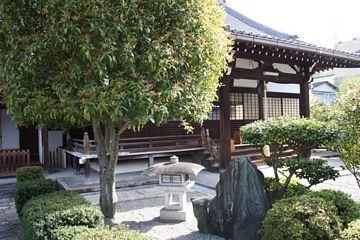 Kyoto Nittai-Ji Tempel Kujuuji Steinlaternen