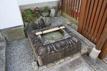 Kyoto Nittai-Ji Tempel Wasserbecken