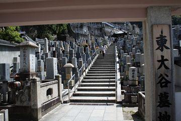 Kyoto Steinlaterne Friedhof