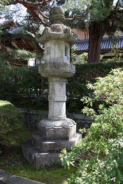 Kyoto Steinlaterne