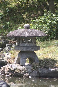 Kyoto Yukimi Steinlaterne