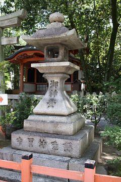 Kyoto Shinzentouro Steinlaterne