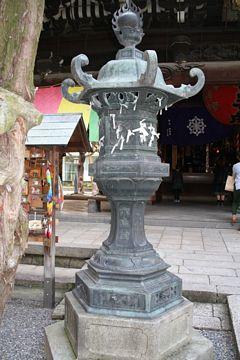 Kyoto Steinlaterne aus Metall