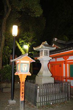 Kyoto's Steinlaternen by night