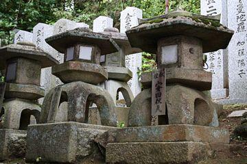Nara Todaiji Nigatsudo Yukimi Steinlaternen