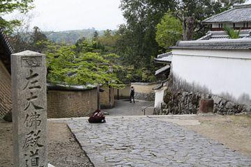 Nara Todaiji Nigatsudo