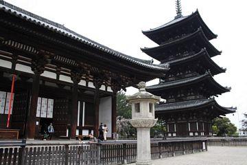Nara Kofuku-jii Tempel