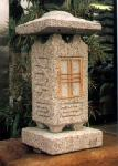 Akari Stone Lantern