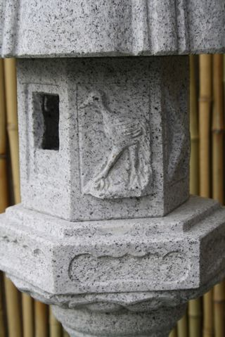 Nuresagi Steinlaterne Detail