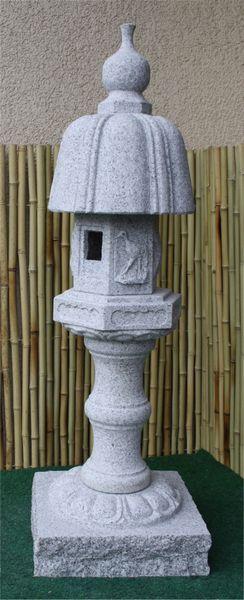 Nuresagi/Lanterne piédestale