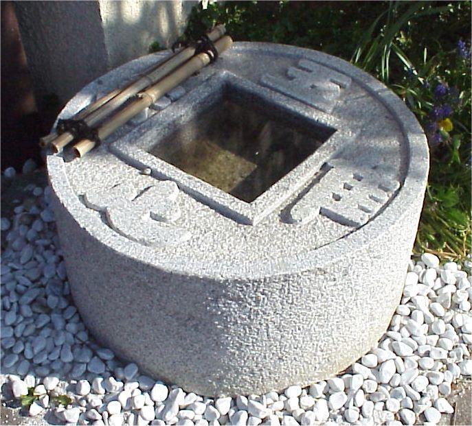 Zenibachi Ryoanji-Temple