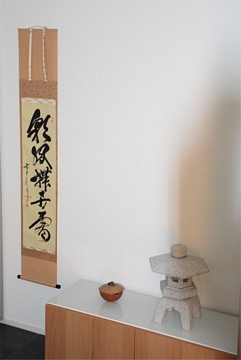 Yukimi Steinlaterne
