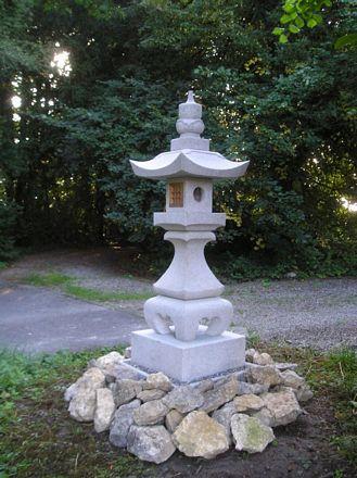 Shinzentouro